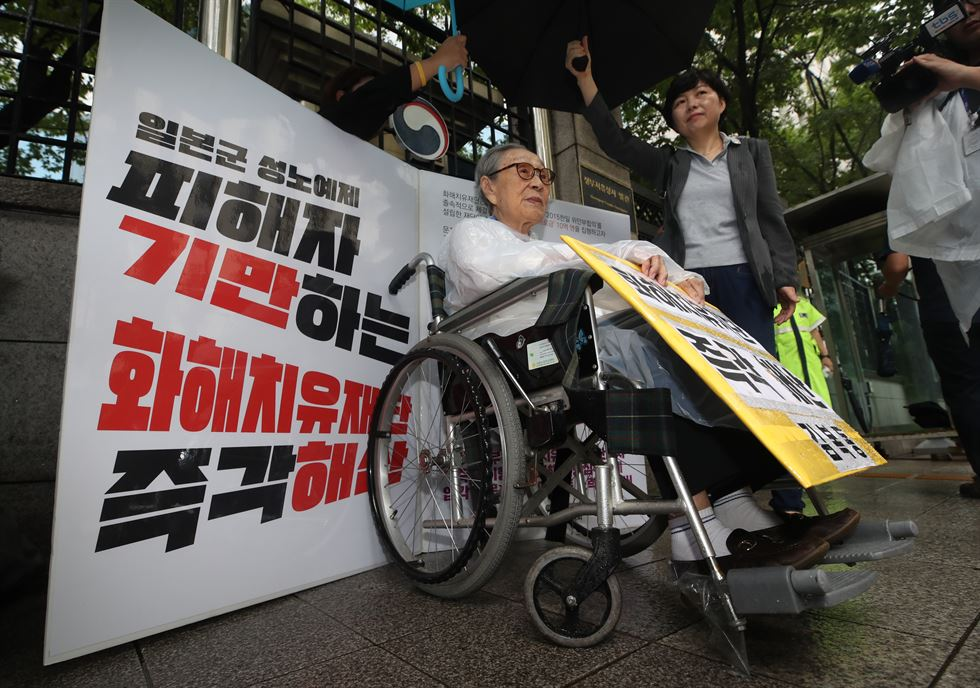 Kim Bok-dong, 92, who was forced into sexual slavery for Japanese troops during World War II, stages a protest in a wheelchair in front of the Ministry of Foreign Affairs in Seoul, Monday morning. She called for the removal of a foundation established under a controversial 2015 Seoul-Tokyo agreement. Yonhap