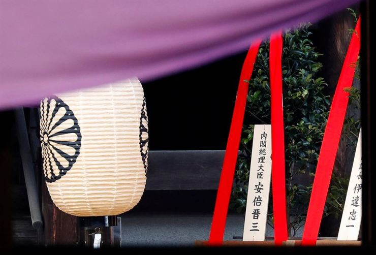 A wooden plaque showing the name of Japan's Prime Minister Shinzo Abe is seen with a 'masakaki' tree that Abe sent as a ritual offering for the war dead at Yasukuni Shrine in Tokyo, Japan, October 17, 2018. Reuters