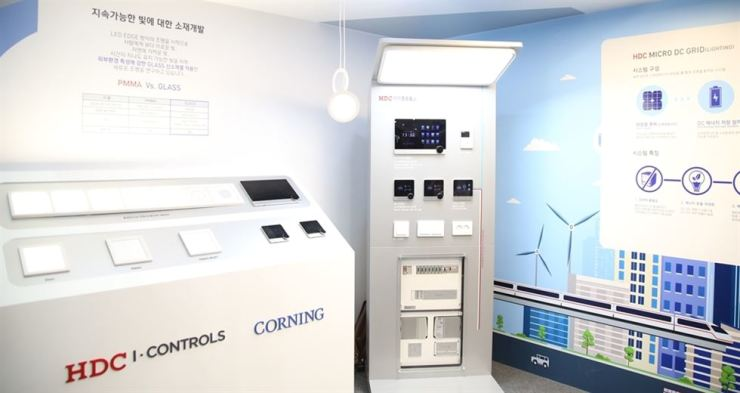 Hyundai Development Company's (HDC) smart direct current lighting system is displayed at the 2018 Korea Energy Show at COEX, Seoul, on Oct. 2. / Courtesy of HDC