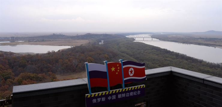The Tumen River, where the borders of North Korea, China and Russia meet. Korea Times 2015 file