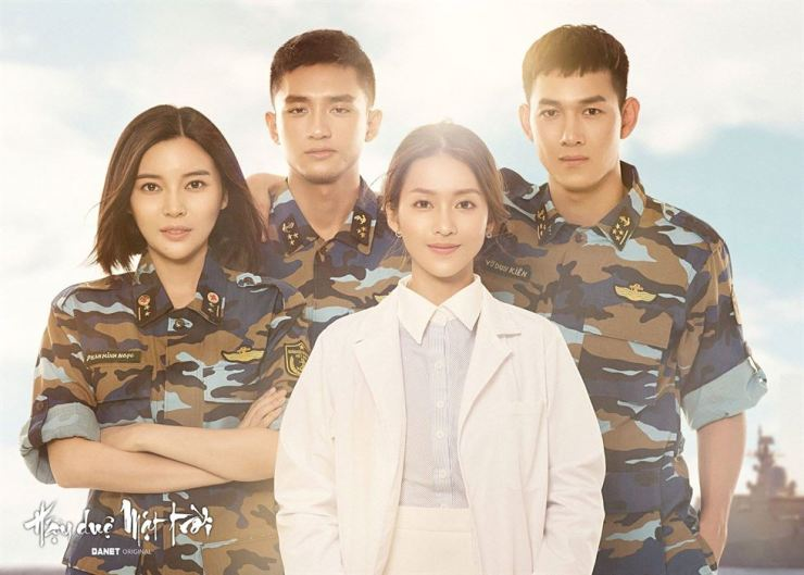A poster for the Vietnamese version of the Korean drama 'Descendants of the Sun.' From Facebook (@HauDueMatTroiVietnam)