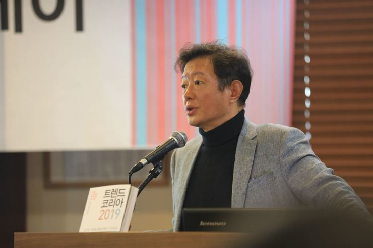 SNU consumer studies Professor Kim Nan-do speaks during a press conference for promoting the book 'Trend Korea 2019' in Seoul, Wednesday. Courtesy of Miraebook Publishing Co.