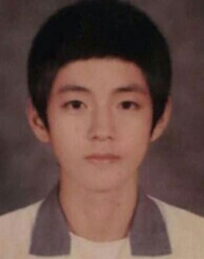 Guess Who Bts Members Pre Debut Photos Revealed Photos