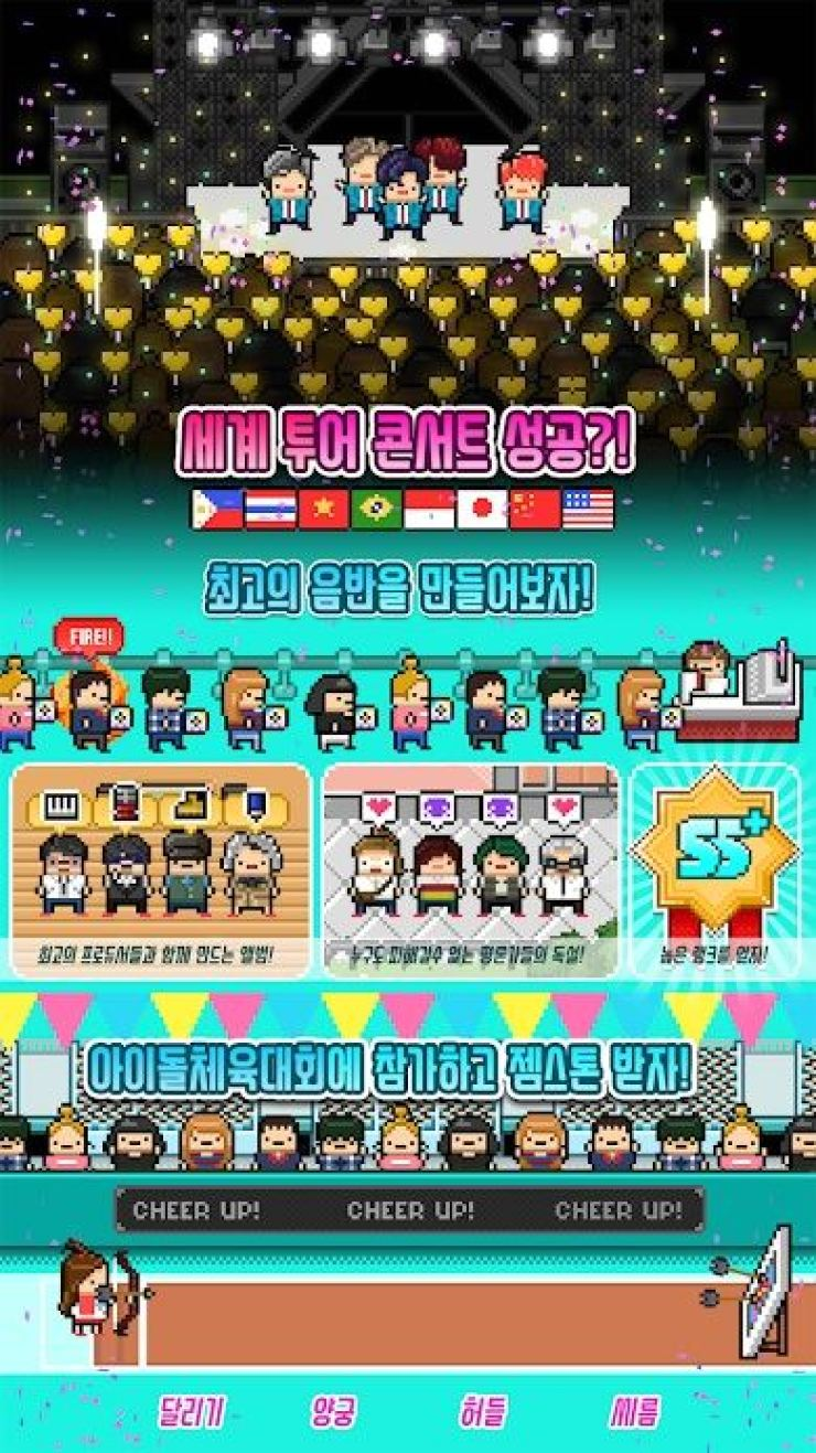 Players can foster their own idol groups on mobile game 'Monthly Idol.' Courtesy of Google Play