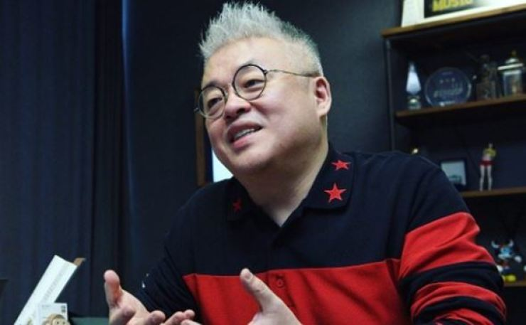 Composer Kim Hyoung-seok. Captured from Instagram