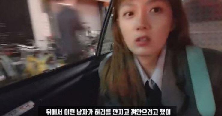 Kang Eun-bi: 'A man touched my waist behind me.' Capture from Kang Eun-bi's YouTube account