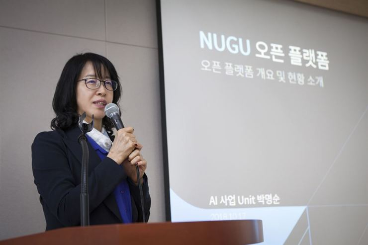 Park Myung-soon, who leads SK Telecom's AI business unit, speaks during a media conference at the firm's head office in Seoul, Wednesday, explaining the NUGU Developers website, where the firm will share the source code of its AI platform. / Courtesy of SK Telecom
