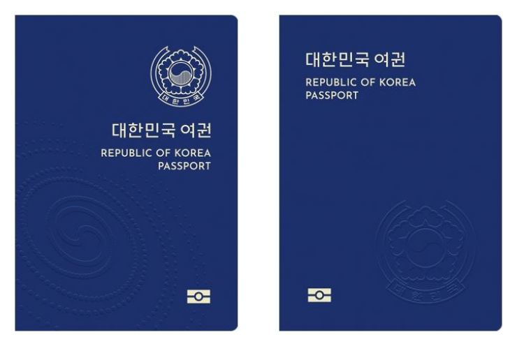 Two draft designs for South Korea's new passport which will be adopted from 2020 were released by the culture and foreign affairs ministries Monday. The government will choose one of the two by the end of this year after considering public opinion. The design on the left has the Taegeuki and Rose of Sharon symbols, while the other has no national emblems. / Yonhap