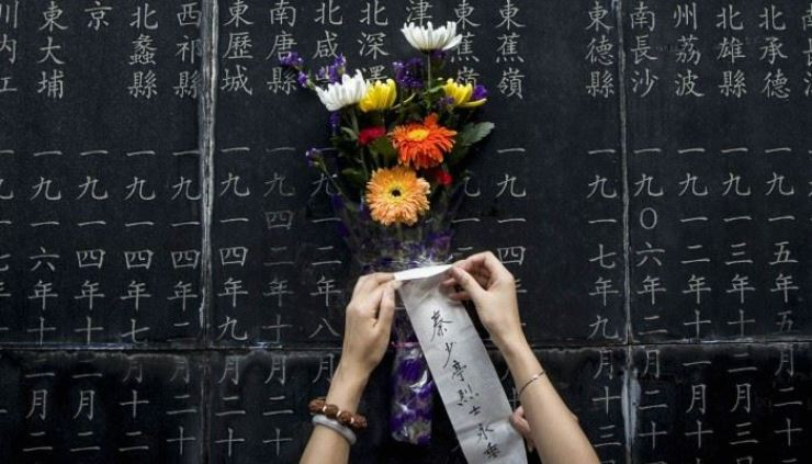 The Nanjing Massacre memorial commemorates the killing of about 300,000 Chinese civilians by Japanese troops in 1937. Photo from South China Morning Post