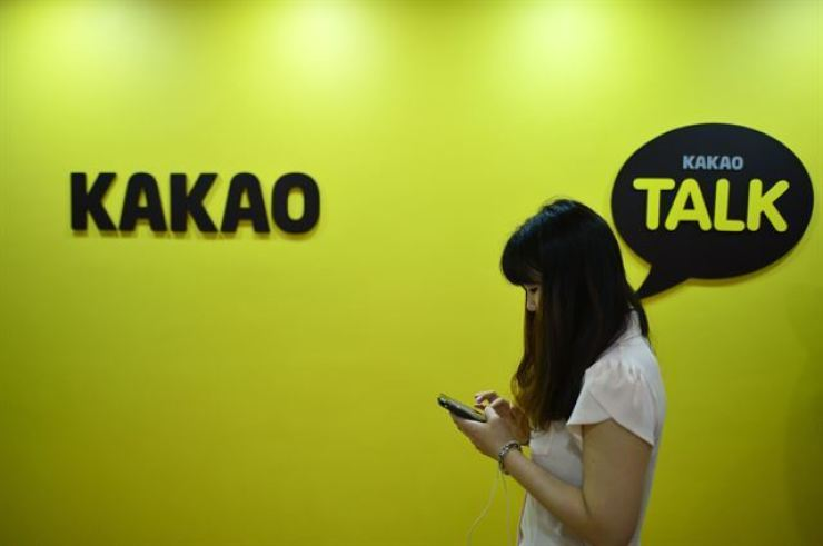 Kakao is the fourth major IT company in Korea to have an in-house labor union. Korea Times file