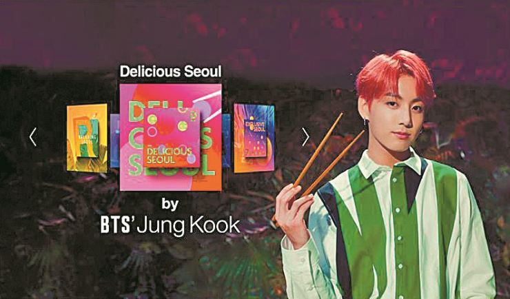 BTS to promote Seoul tourism