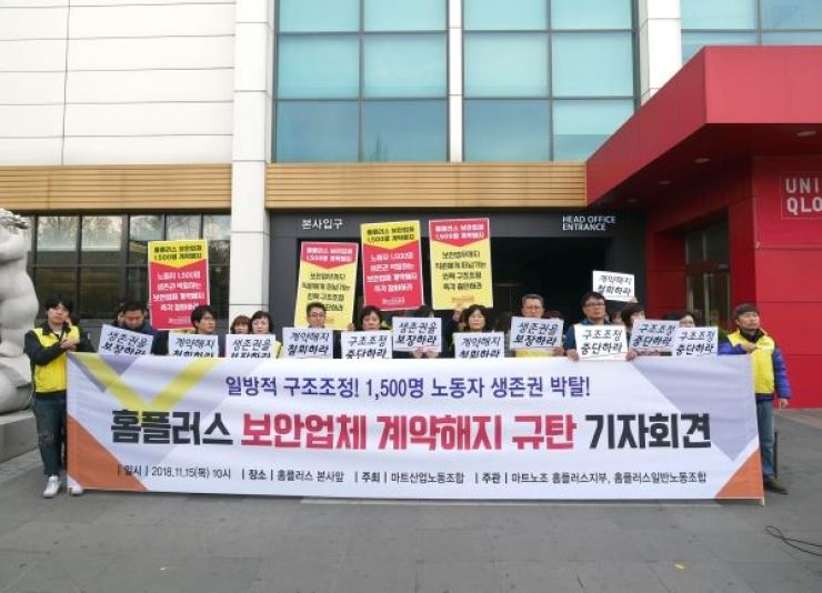 Homeplus union members urge management to retract a decision to terminate contracts with subcontractors, during a press conference at the company's headquarters in Seoul, Thursday. / Courtesy of Korean Mart Labor Union