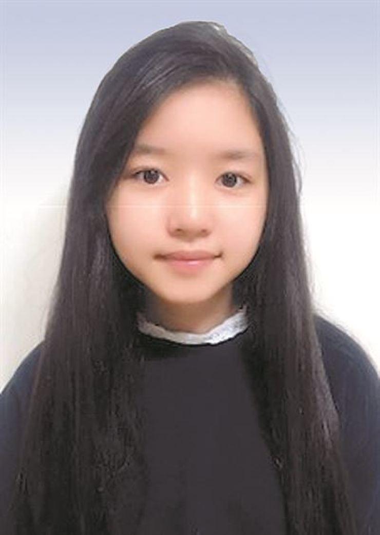 Hong Ye-seul
