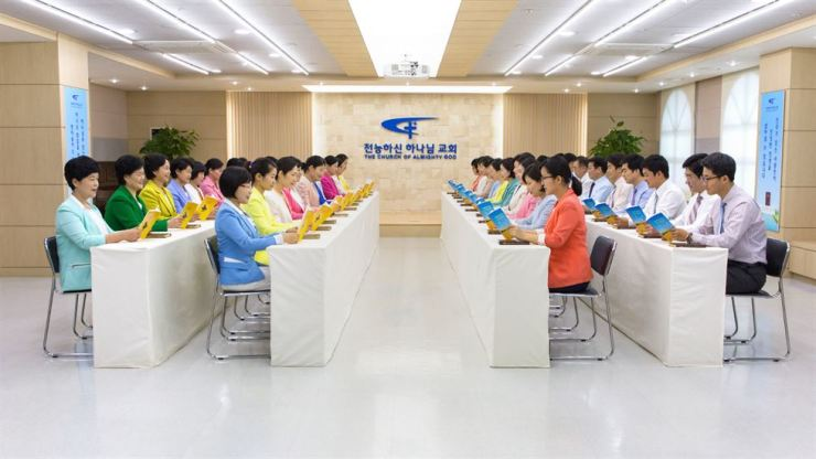 Church of Almighty God members who sought asylum on Jeju Island have all had their requests rejected. The members, after applying for refugee status, moved to cities and counties across Korea where they allegedly joined other CAG members. Photo from the CAG website
