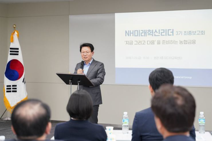 NongHyup Financial Group Chairman Kim Gwang-soo delivers a keynote speech on innovation at the company's internal workshop on digital leadership at its Seoul headquarters, Nov. 23. The program was launched in 2016 aimed at helping its employees develop practical skills in digitization and innovation. Courtesy of NongHyup Financial Group