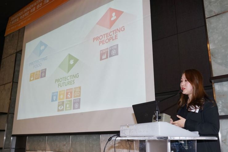 Grace Oh, communications director of Tetra Pak North Asia & Oceania, speaks during the Swedish Innovative Food Technology Seminar at the Plaza Hotel Seoul, Friday. / Courtesy of Swedish Trade & Invest Council