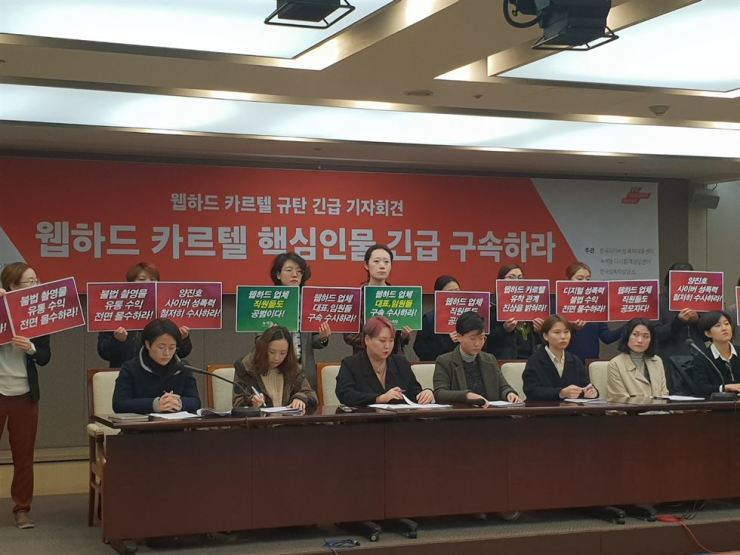 Members of women's rights groups, led by the Korea Cyber Sexual Violence Response Center, hold a joint press conference at the Korea Press Center to call for a stronger investigation into key players of the country's spycam porn platforms, Tuesday. / Korea Times photo by Lee Suh-yoon