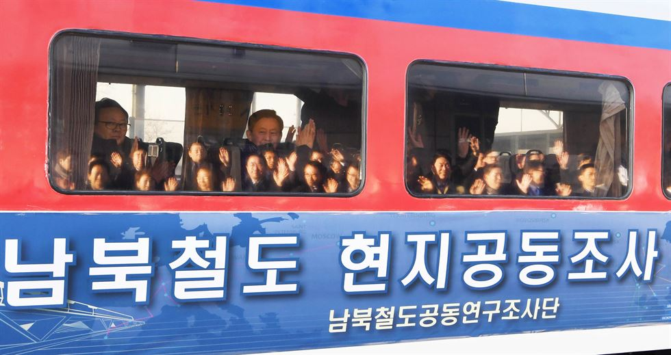 A South Korean train is departing from Seoul Station for a joint railway inspection with North Korea, Friday. Yonhap