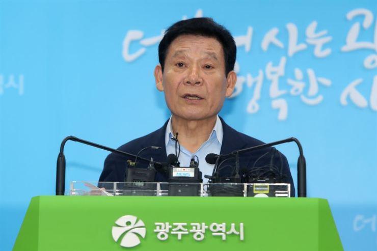 Former Gwangju Mayor Yoon Jang-hyun / Yonhap