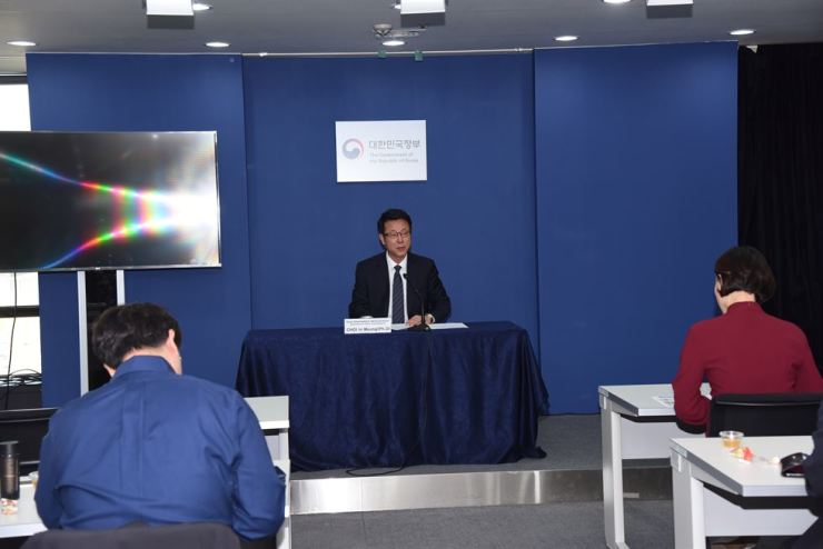 Rural Development Administration (RDA) Department of Herbal Crop Research Director Choi In-myung speaks during a press conference in Jung-gu, Seoul, Thursday. / Courtesy of RDA