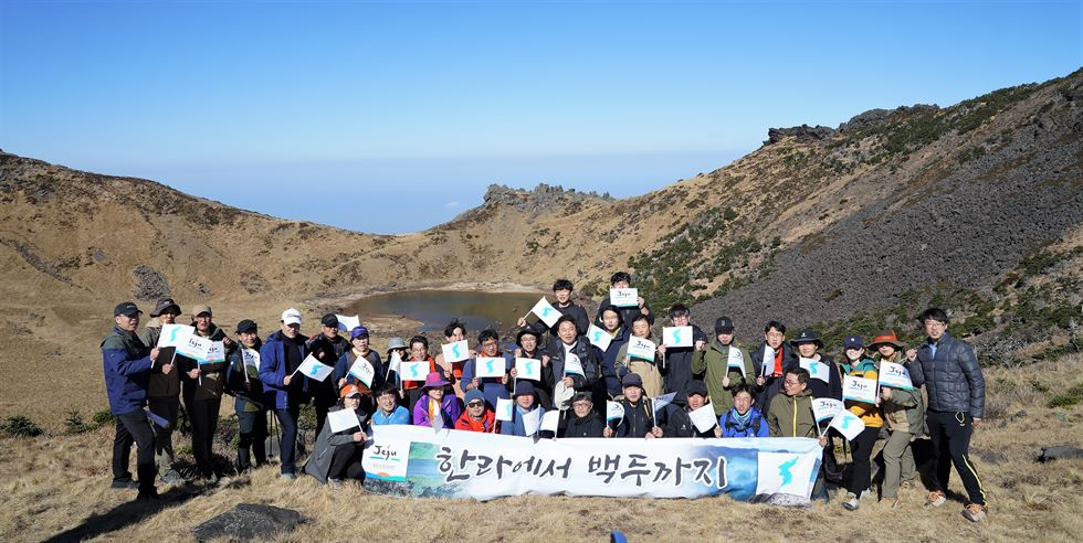 Jeju Governor Won Hee-ryong visits Baekrokdam, a crater lake on top of Mount Halla, with journalists on Saturday. Yonhap