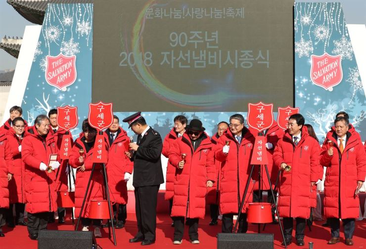 Salvation Army officials and invited guests celebrate the beginning of this year's street fundraising campaign at a launch event in Gwanghwamun, central Seoul, Friday. Yonhap