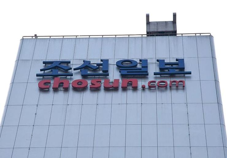 Chosun Ilbo's sign outside a hotel in central Seoul. Korea Times file