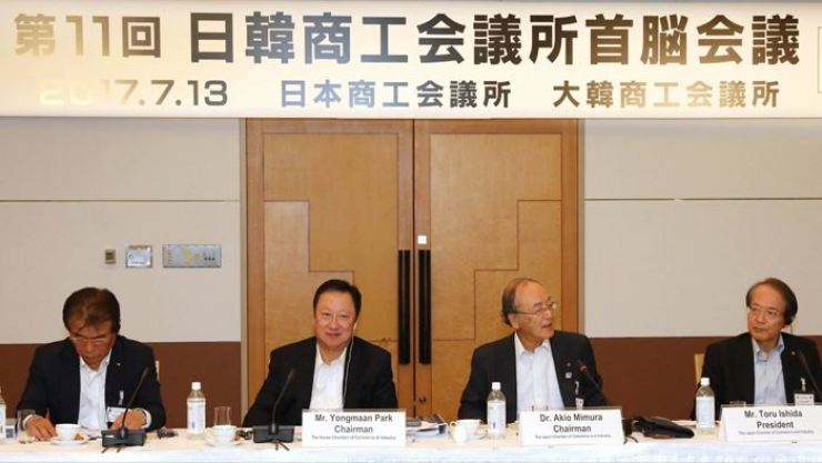 Korea Chamber of Commerce and Industry (KCCI) Chairman Park Yong-maan, second from left, and Japan Chamber of Commerce and Industry Chairman Akio Mimura, second from right, attend the 11th Korea-Japan Chamber of Commerce and Industry Summit Meeting in Hokkaido in this July 2017 file photo. / Courtesy of KCCI