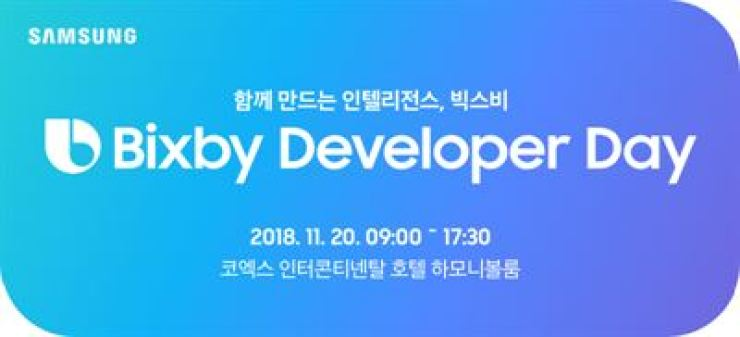 Seen is a logo for Bixby Developer Day. / Courtesy of Samsung Electronics