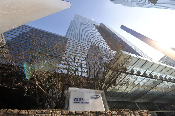 Samsung Electronics' headquarters in Seocho-gu, Seoul. Yonhap