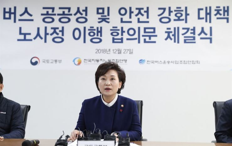 Land, Infrastructure and Transport Minister Kim Hyun-mee speaks at a meeting with bus operators and drivers at the Korea Territorial Development Museum in Seoul, Thursday. / Courtesy of Land, Infrastructure and Transport Ministry