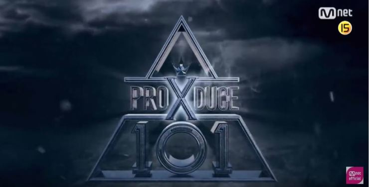 The fourth season of 'Produce 101' is scheduled to be broadcast next year. Capture from YouTube account of Mnet Official