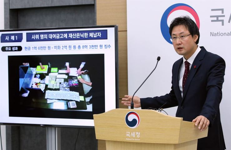 National Tax Service taxation department head Koo Jin-yeol speaks during a media conference at the government complex in Sejong, Wednesday. The agency released a list of 7,158 citizens and corporate entities with unpaid local taxes exceeding 200 million won on the day. / Yonhap