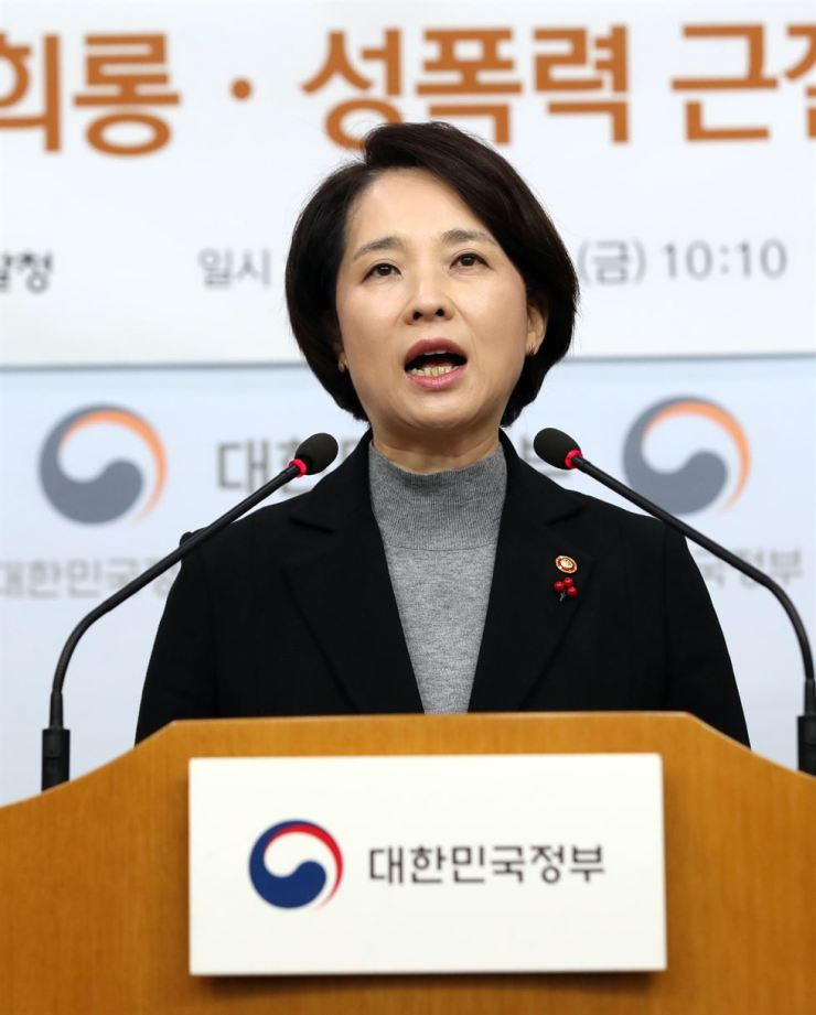 Education Minister Yoo Eun-hye, announces new counter measures to better prevent sexual assault and harassments in schools at the Seoul Government Complex, Friday. Yonhap