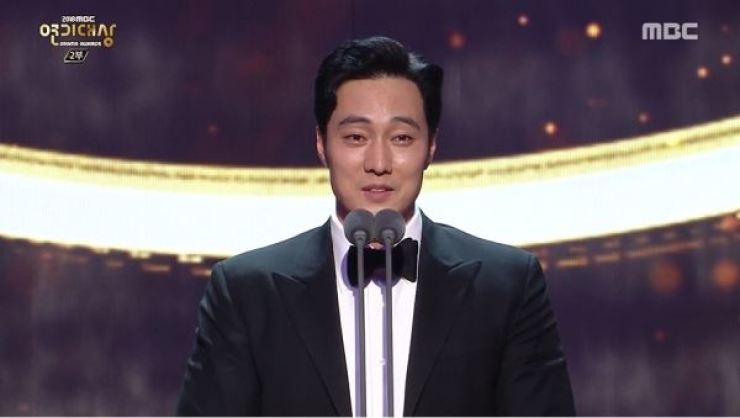Actor So Ji-sub won the grand prize at 2018 MBC Drama Awards. Capture from MBC