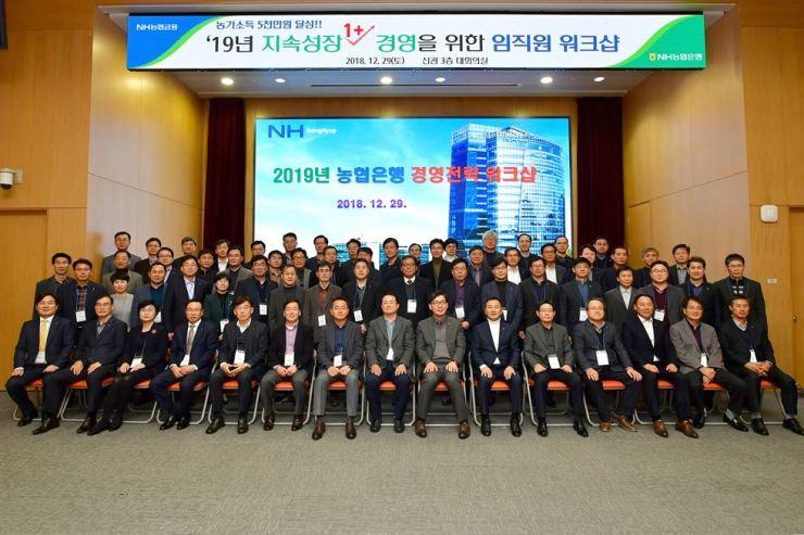 NongHyup Bank Chief Executive Lee Dae-hoon, seventh from right, poses for a photo with company executives at 2019 strategy meeting at the bank's headquarters in Seoul, Dec. 29. Courtesy of NongHyup Bank