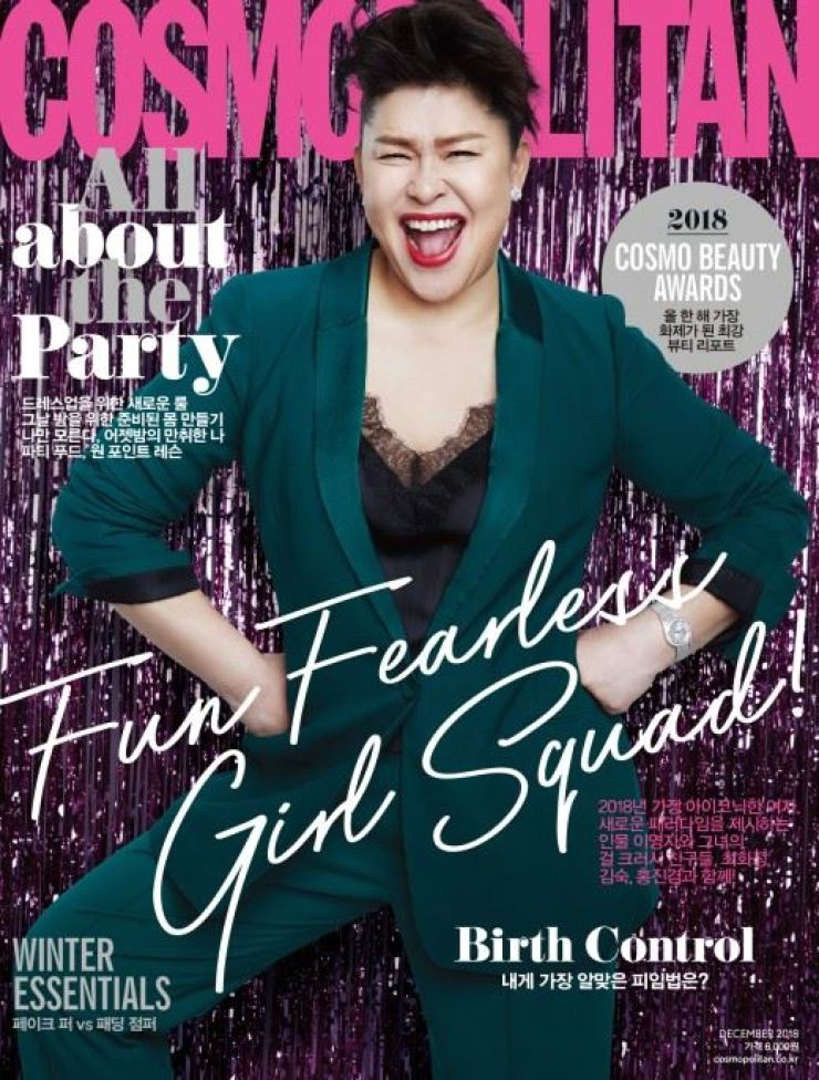 Comedian Lee Young-ja is on the cover of the December edition of Cosmopolitan. Courtesy of Cosmopolitan