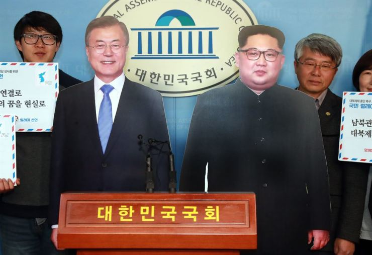A progressive group recently held a news conference at the National Assembly with mockups of President Moon Jae-in and North Korea's leader Kim Jong-un. They called for the lifting of sanctions imposed on the North for its nuclear and missile programs to enable Kim's visit to Seoul. Yonhap