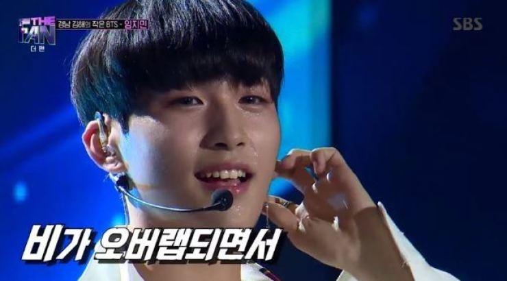 K-pop idol trainee Lim Ji-min's dancing has grabbed attention. Capture from SBS