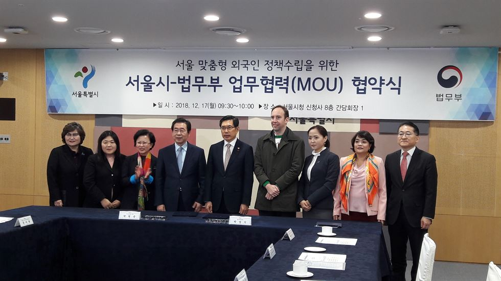Seoul Mayor Park Won-soon, left, and Justice Minister Park Sang-ki show a memorandum of understanding signed at Seoul City Hall, Monday, aimed at improving conditions for foreign residents. Yonhap