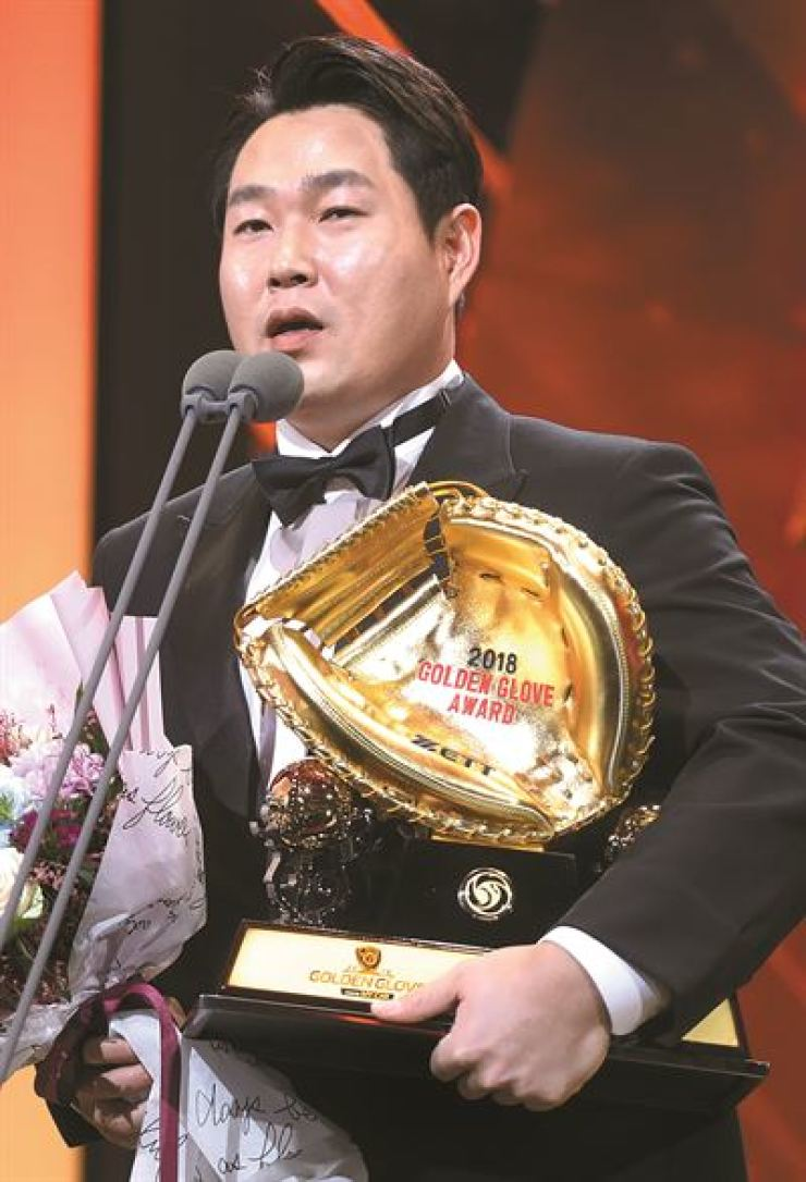 Catcher Yang Eui-ji speaks after winning the Golden Glove Award in Coex, sourthern Seoul, Monday. Yonhap
