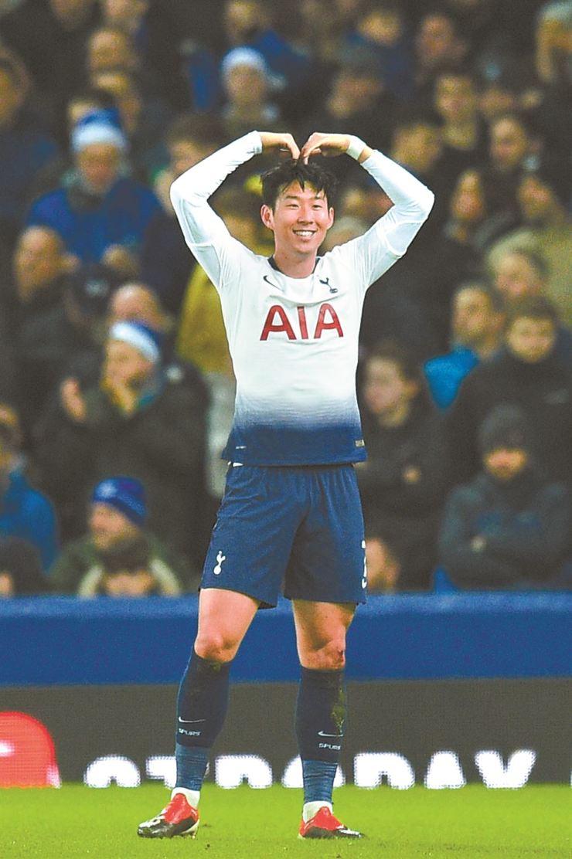 Rising Son Now A Tottenham Star