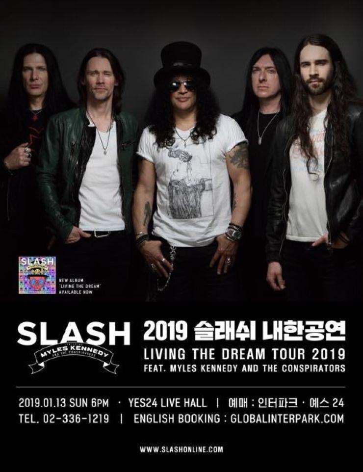 Guitarist Slash will perform in Korea on Jan. 13. Courtesy of PAPAS E&M