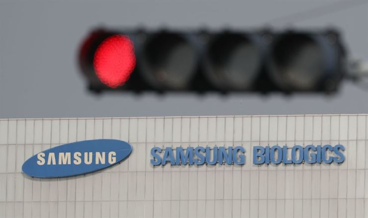 Samsung Biologics in Yeonsu-gu District in Incheon. Yonhap