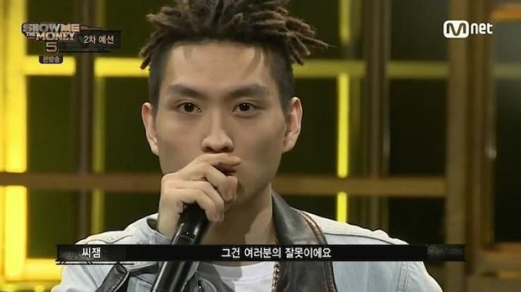 Rapper C Jamm will return soon. Capture from Mnet