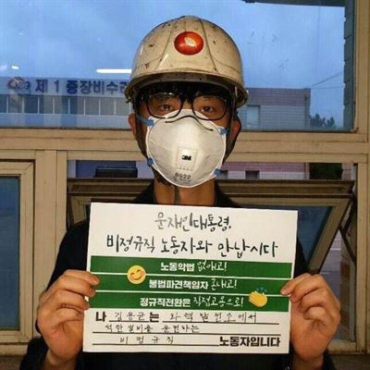 Kim Yong-gyun