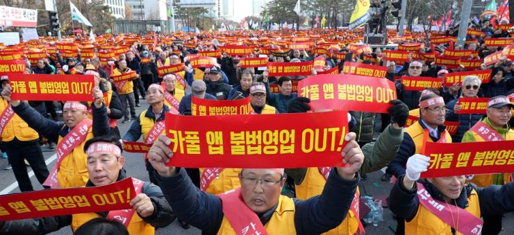 Taxi drivers around the nation hold a rally in front of the National Assembly in Seoul, Nov. 22, to protest against Kakao that is pushing ahead with its plan to launch the ride-sharing service. / Korea Times photo by Bae Woo-han