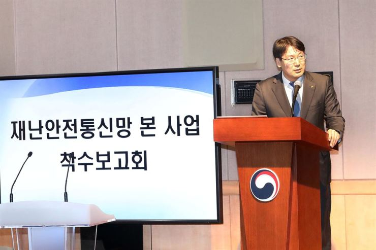 Sohn Dae-ho, vice president of KT, speaks in front of government officials at the Central Government Complex in Seoul, Friday, during a briefing on the company's plan to construct a public safety network. / Courtesy of KT