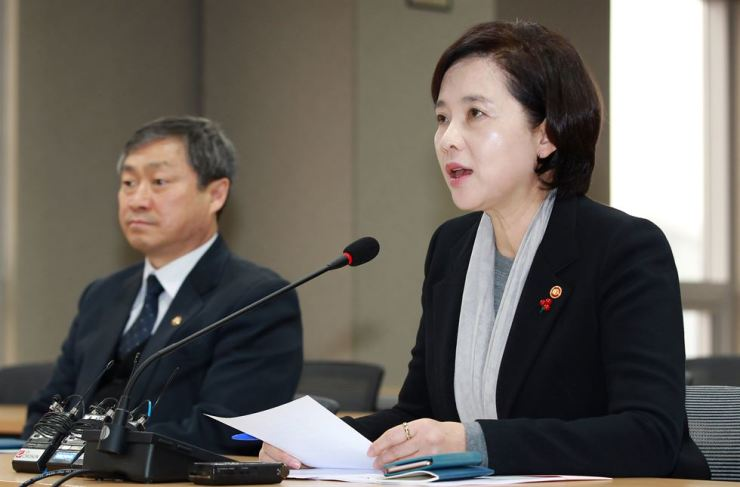 Education Minister Yoo Eun-hae makes statement at a meeting to restore trust in public education at the Government Complex in Sejong, Monday. Yonhap