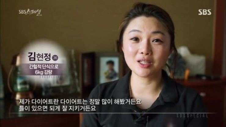 A woman says intermittent fasting has helped her control weight. SBS screen capture